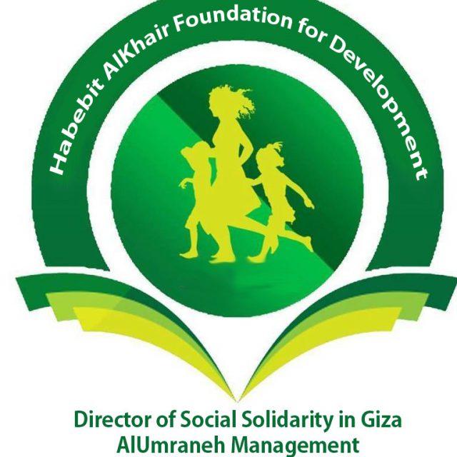 Habebit Alkhair Association For Development